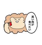 何でも伝えてくれるライオン 3(個別スタンプ:17)