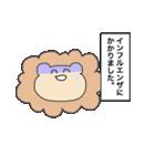 何でも伝えてくれるライオン 3(個別スタンプ:22)