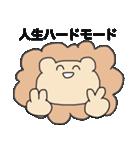 何でも伝えてくれるライオン 3(個別スタンプ:24)