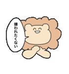 何でも伝えてくれるライオン 3(個別スタンプ:27)