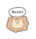 何でも伝えてくれるライオン 3(個別スタンプ:31)