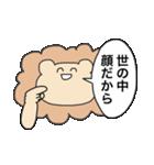 何でも伝えてくれるライオン 3(個別スタンプ:33)
