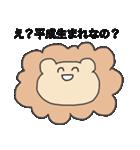 何でも伝えてくれるライオン 3(個別スタンプ:34)