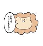何でも伝えてくれるライオン 3(個別スタンプ:37)
