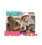 ゆげるすたんぷ3(個別スタンプ:2)