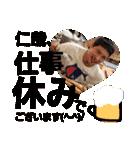 ゆげるすたんぷ3(個別スタンプ:10)