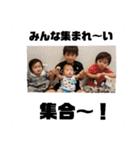 ゆげるすたんぷ3(個別スタンプ:15)