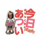 ゆげるすたんぷ3(個別スタンプ:18)
