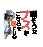 ゆげるすたんぷ3(個別スタンプ:20)