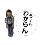 ゆげるすたんぷ3(個別スタンプ:22)