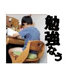 ゆげるすたんぷ3(個別スタンプ:33)