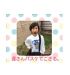 ゆげるすたんぷ3(個別スタンプ:34)