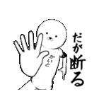 ホワイトな【かいと】(個別スタンプ:3)