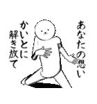 ホワイトな【かいと】(個別スタンプ:13)