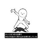 ホワイトな【かいと】(個別スタンプ:14)