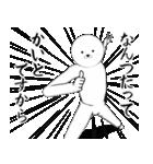 ホワイトな【かいと】(個別スタンプ:36)