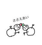 雪だるまの気持ち2(個別スタンプ:5)