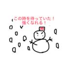 雪だるまの気持ち2(個別スタンプ:6)