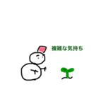 雪だるまの気持ち2(個別スタンプ:7)