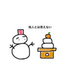 雪だるまの気持ち2(個別スタンプ:8)