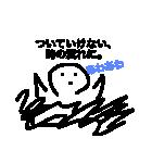 ゆりちゃんスタンプ!!(個別スタンプ:6)