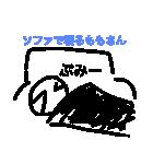 ゆりちゃんスタンプ!!(個別スタンプ:7)