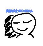 ゆりちゃんスタンプ!!(個別スタンプ:8)