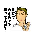 更生マン4(個別スタンプ:03)