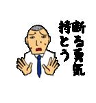 更生マン4(個別スタンプ:05)
