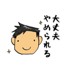 更生マン4(個別スタンプ:07)