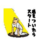 更生マン4(個別スタンプ:08)