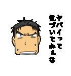 更生マン4(個別スタンプ:09)