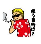 更生マン4(個別スタンプ:10)