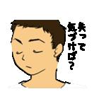 更生マン4(個別スタンプ:12)