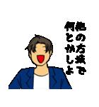 更生マン4(個別スタンプ:14)