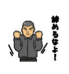 更生マン4(個別スタンプ:16)