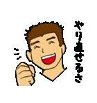 更生マン4(個別スタンプ:17)