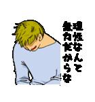 更生マン4(個別スタンプ:18)