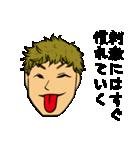 更生マン4(個別スタンプ:19)