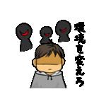 更生マン4(個別スタンプ:20)