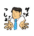 更生マン4(個別スタンプ:21)