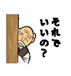 更生マン4(個別スタンプ:22)