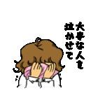 更生マン4(個別スタンプ:23)