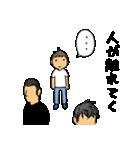 更生マン4(個別スタンプ:24)