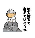 更生マン4(個別スタンプ:25)