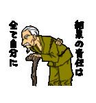 更生マン4(個別スタンプ:26)