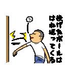 更生マン4(個別スタンプ:27)