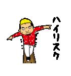 更生マン4(個別スタンプ:28)