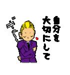 更生マン4(個別スタンプ:29)