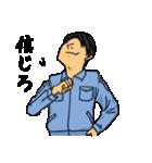 更生マン4(個別スタンプ:30)
